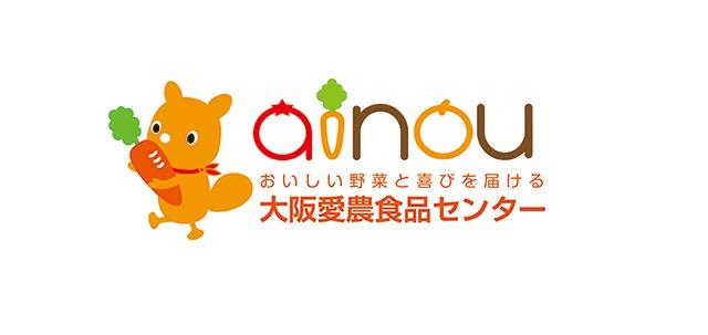 大阪愛農食品センター(愛農NOAH)